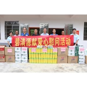 帮困助学 我们在行动——碧清源公司到苍梧县石川村参加助学帮扶