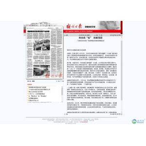 【梧州日报】广西科技活动周广西创新驱动发展成果展启动