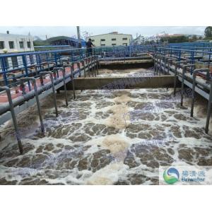 快乐彩陶瓷膜污水处理技术