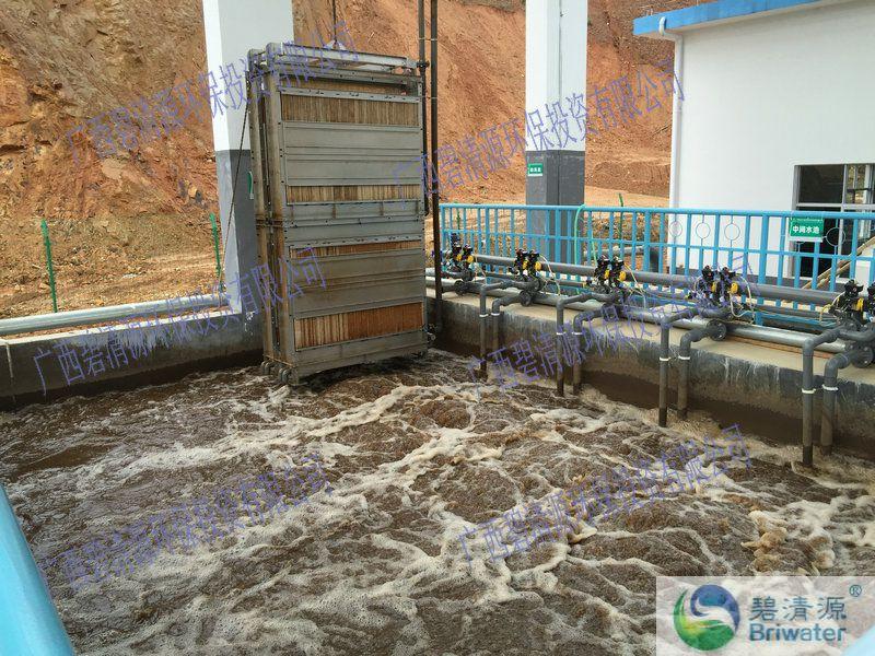 快乐彩陶瓷膜污水处理技术(图1)