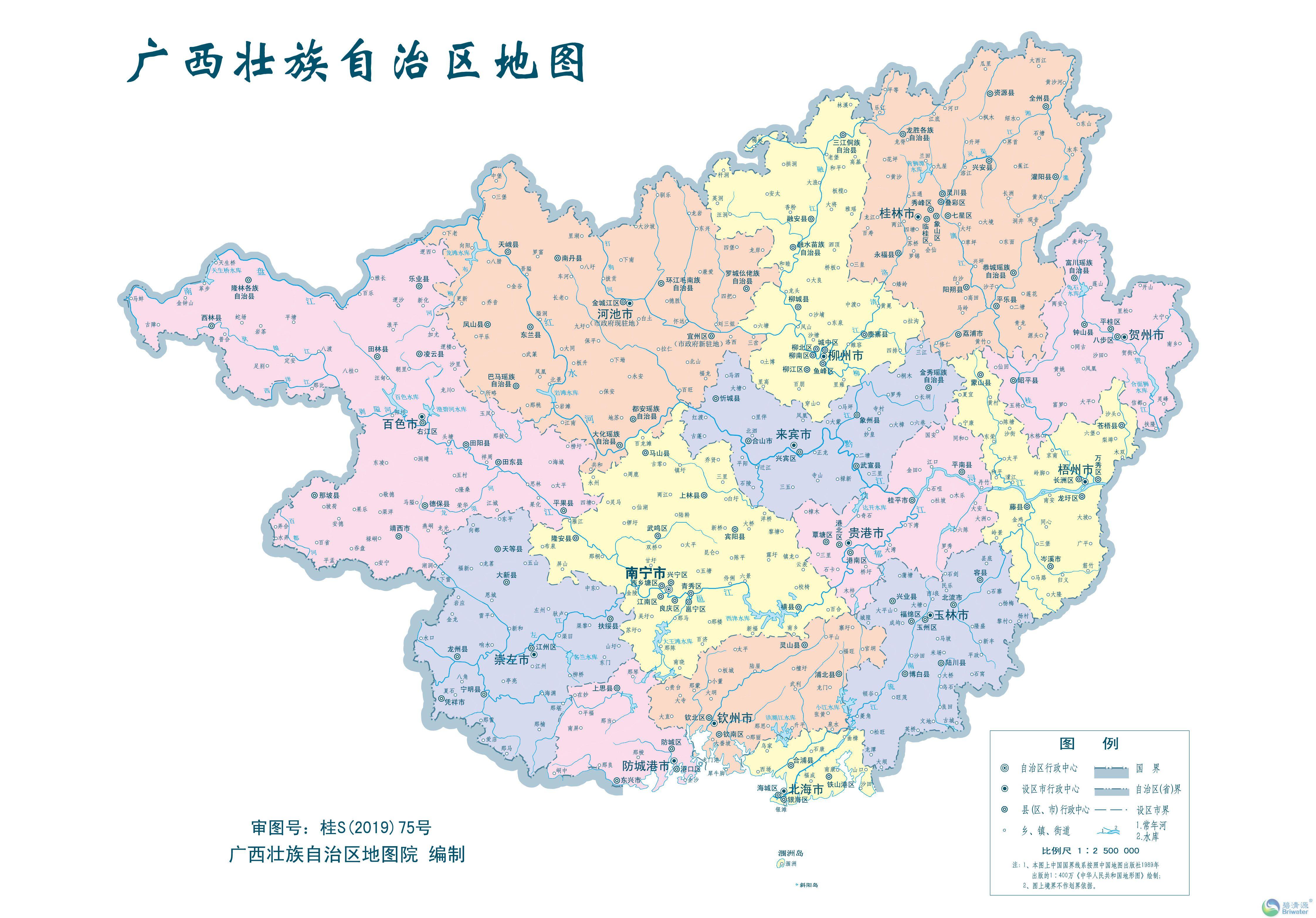 广西1-8月水质优良率100% 柳州桂林河池来宾梧州5市进入全国前10名(图1)