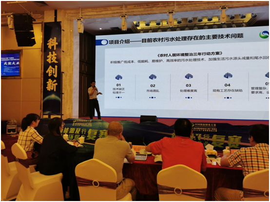 Briwater entered the final  innovation and entrepreneurship competition in guangxi(图2)
